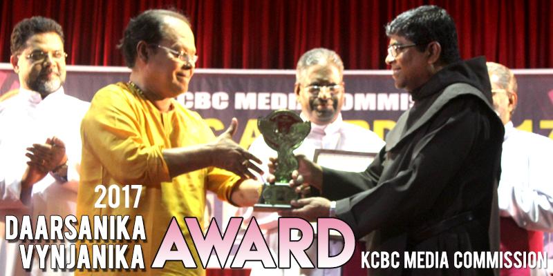 Padre Augustine Mulloor, ocd recebe prêmio